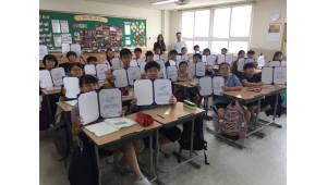 [인천TP와 함께하는 인재양성 주니어 SW교육]인천먼우먼초, 재밌고 쉽게 배운 SW교육 성료