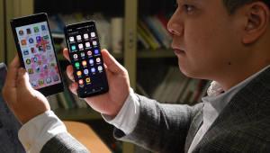 북한에서 사용하는 스마트폰 '평양 터치'