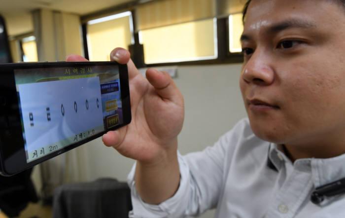 북한 스마트폰 평양 터치 내 시력검사 애플리케이션.