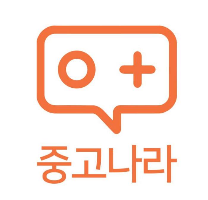 [미래기업포커스]중고거래 커뮤니티 넘어 IT 스타트업으로 '중고나라'