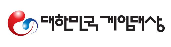 [알림]2018 대한민국 게임대상 모집