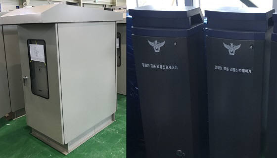 비에이에너지가 출시한 단열과 방수 기능이 뛰어난 외부함체 에너지박스(Energy_Box).
