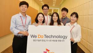 SK하이닉스, 기술 중심 새 슬로건 'We Do Technology' 도입