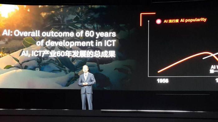 에릭 쉬 화웨이 순환 최고경영자(CEO)는 10일 중국 상하이에서 개막한 화웨이 커넥트 2018에서 AI에 대한 화웨이의 생각과 전략, 솔루션을 소개했다.