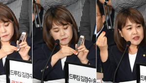 [2018국정감사]송희경 자유한국당의원, 실리콘 지문과 점토 한 덩이로 카드 결제까지