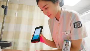 여의도성모병원, 모바일 전자간호기록(ENR) 오픈