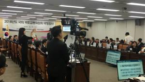 """[2018 국정감사]김현미 장관 """"2·3기 신도시 연내 광역교통대책 발표"""""""