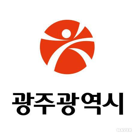 광주광역시 로고.
