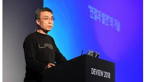 """네이버, '위치+AI+자율주행' 기업용 플랫폼 공개 """"국내 최대 규모 만들 것"""""""