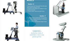 티로보틱스, 의료재활 로봇 '힐봇' 시리즈 개발