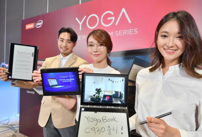 한국레노버는 11일 서울 용산 드래곤시티에서 요가북 C930을 국내에 공개했다. 업계 최초로 전자잉크가 탑재된 듀얼 디스플레이 노트북이며 버튼 하나로 스크린 공유는 물론 키보드, 노트패드, 전자책 리더 등 자유자재로 활용할 수 있다. 또 와콤 AES 2.0 기술이 적용된 프리시전 펜도 갖추고 있다. 모델이 제품을 소개하
