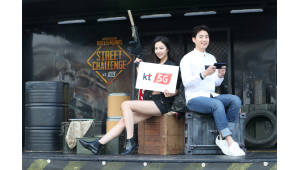 "KT, '배틀그라운드 모바일' 전국 대회 개최...""5G 기술 접목"""