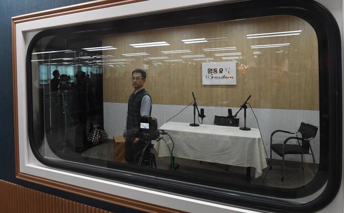 자유한국당 오픈스튜디오 '영등포 프리덤' 오픈