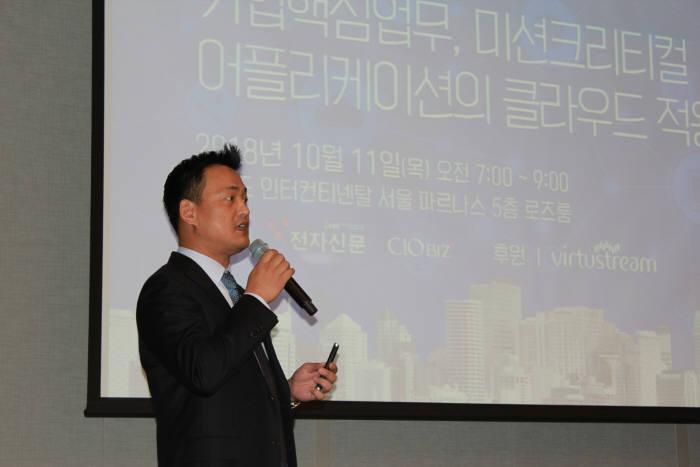 버투스트림, '엔터프라이즈 핵심업무 위한 클라우드' 소개