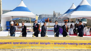 한국머크, 인천 송도에 260억 규모 생산시설 구축