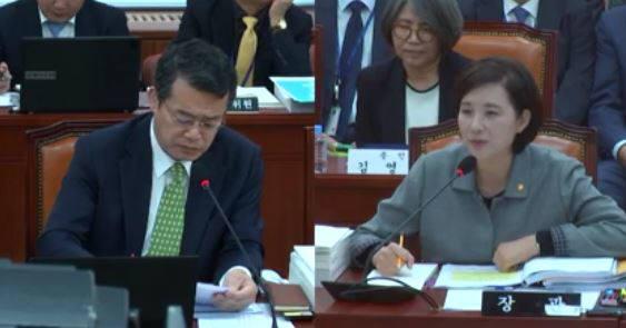 유은혜 교육부 장관이 임재훈 의원의 질의에 답변하는 모습