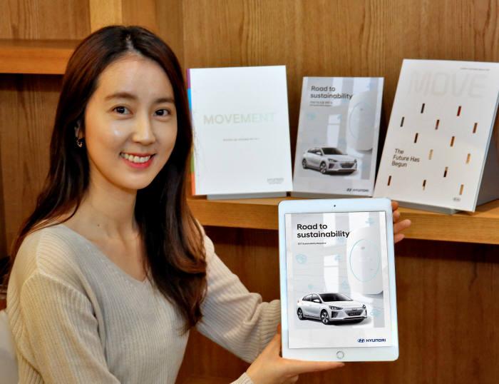 현대차그룹, 美 `ARC 어워즈` 3개 부문 수상