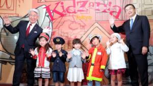 [국제]KDDI, 어린이 직업체험시설 '키자니아' 인수 ... 사업 다각화