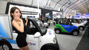 영광 국제 스마트 e-모빌리티 엑스포…중기가 만든 친환경 초소형전기차!