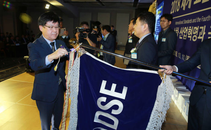 허남용 국표원장, '세계 표준의 날' 기념식 참석