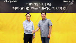 카카오게임즈, 블루홀과 '에어' 한국 퍼블리싱 계약 체결