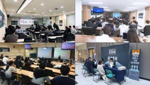 게임빌-컴투스, 2018년 하반기 공개 채용 오는 14일 마감
