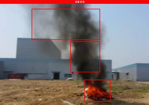 고양시 저유소 화재...지능형 CCTV가 있었더라면
