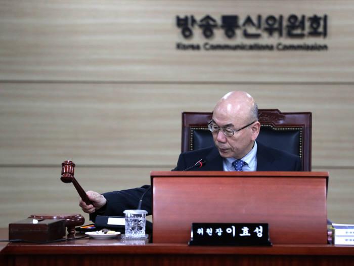 이효성 방송통신위원장이 의사봉을 두드리고 있다.