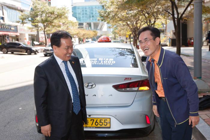 유영민 장관, 지방출장 택시이용