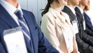 [국제]日기업 절반 채용계획 미달, 은행은 업무 자동화로 16% 감소