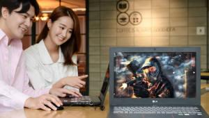 게이밍 노트북, 144Hz 이상 고주사율 패널 탑재 시작...스펙 경쟁 치열해진다