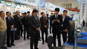 산기대, 제 18회 산학협동 산업기술대전 성공리에 개최
