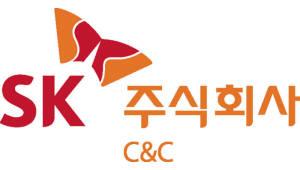 {htmlspecialchars(SK㈜ C&C, 대구센터 클라우드 개발검증센터 우선협상대상 선정)}