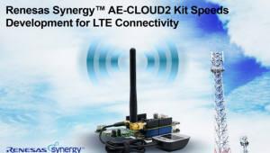 르네사스, IoT 센서디바이스 클라우드서비스 접속키트 발표
