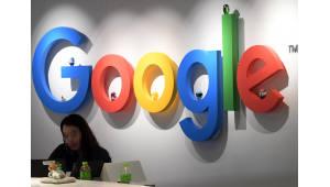 [단독]구글, 내년 한국 데이터센터 짓는다...외산 장악한 韓 클라우드 시장