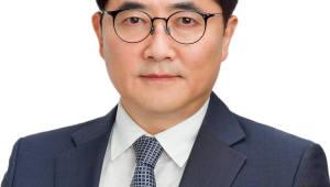 이상훈 과기정통부 과장, APT 관리위원회 의장 선출