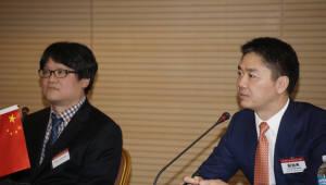 [국제]중국 징둥닷컴 회장, '성폭행 의혹' 후 첫 공개 행보
