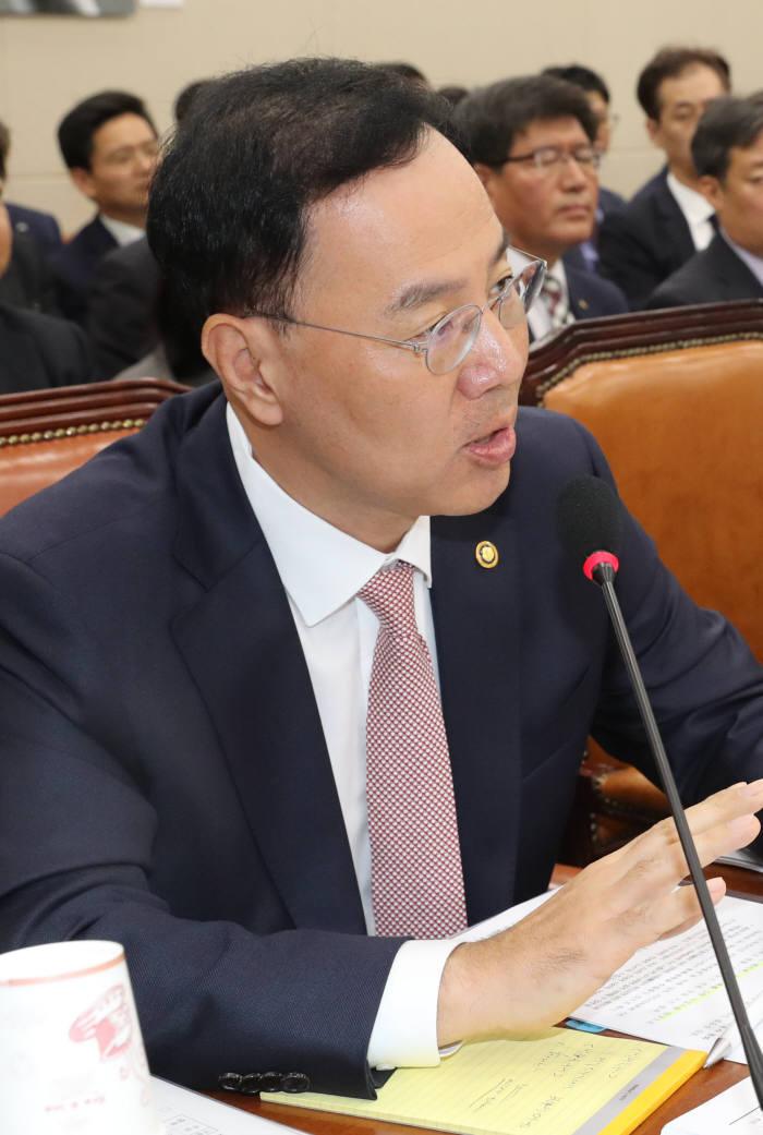 [2018 국정감사]중국 스파이칩 논란 제품...과기부 산하기관 11곳서 사용