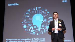 """[홍콩전자전]빈센트웅 딜로이트 어소시에이션 디렉터 """"모두 AI 중요성 알지만, 배우려는 임원은 적어"""""""