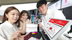 KT 17일부터 'LG V40 씽큐' 사전예약