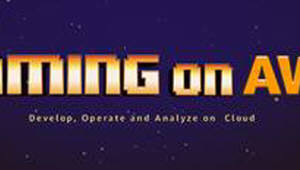 {htmlspecialchars(게임사 위한 콘퍼런스 'Gaming on AWS' 30일 개최)}