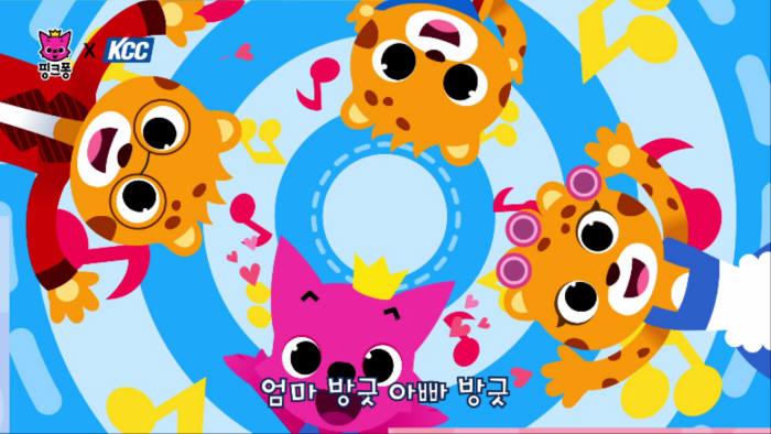이노션, KCC & 핑크퐁 협력 층간소음 예방 디지털 동요 사뿐 걸음 송 공개 (제공=이노션)
