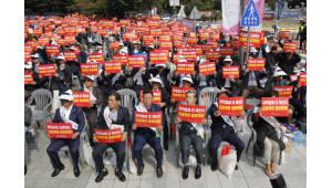 경기도 표준시장단가 적용 두고 대규모 반대 집회...내달 분수령