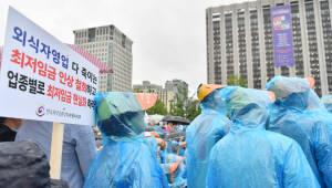 [2018 국정감사]환노위, 기울어진 운동장 최저임금委 구조 개편 촉구