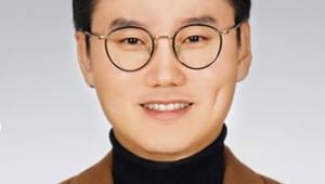 [2018 정보과학 인재양성 우수학교·교사]SW공제조합이사장상-전상현 교사