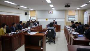 경기도의회 '경기도 테크노밸리 조성 특별위원회' 구성