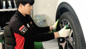 타이어뱅크, 운전자 45.4% 빙판 교통사고 경험