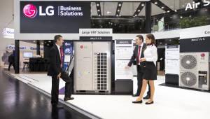 LG전자, 유럽시장에 '친환경·고효율' 총합 공조 솔루션 선보여