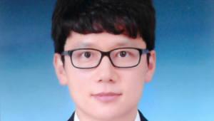 [2018 정보과학 인재양성 우수학교·교사]교육부장관상-교사부문 정광수