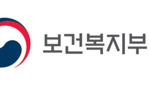 """""""보건복지부 공무원, 야근수당 부당수령 5742건"""""""